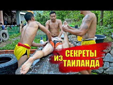 Как ТАЙЦЫ выводят на ПИК БОЙЦОВ - секреты Муай Тай / Secrets of Muay Thai - prepare the Сhampions