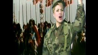 شیفته -ایران مینوسرشت