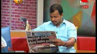 sirasa press release Sirasa TV 23 -10-2014