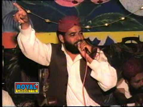 Naat( Haleema Main Tere)  Qari Mohammad Sher Tabassum Mob:0300-8704614 video