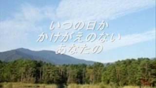Anniversary 松任谷由実  ピアノ弾き語り cover  by  kei