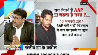 Delhi: Will AAP MLAs who created ruckus in Burari be arrested?