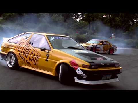 The Art of Drifting by Wreckless Inc