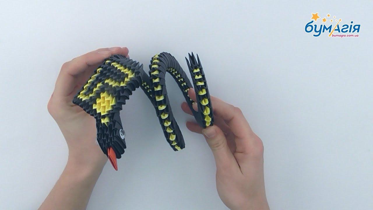 Как сделать из оригами кобра