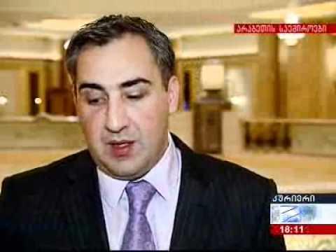 Georgian PM met UN Secretary General in Abu Dhabi