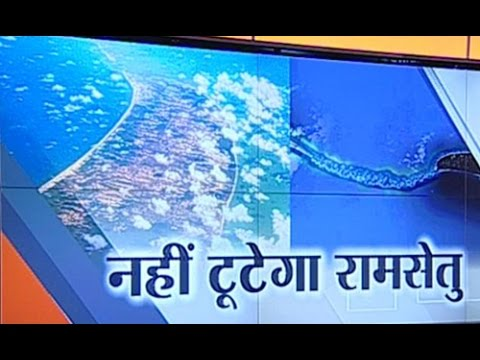 Won't break Ram Setu, have four alternatives: Nitin Gadkari