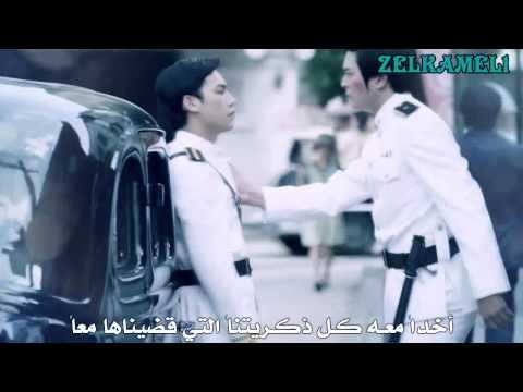 ULALASESSION - Goodbye Day( Bridal Mask ost) Arabic sub by ZELKAMEL1 HD