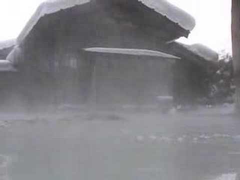 鶴の湯温泉 露天風呂