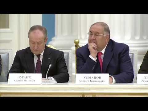 Владимир Путин на встрече с предпринимателями 21 декабря 2017 года
