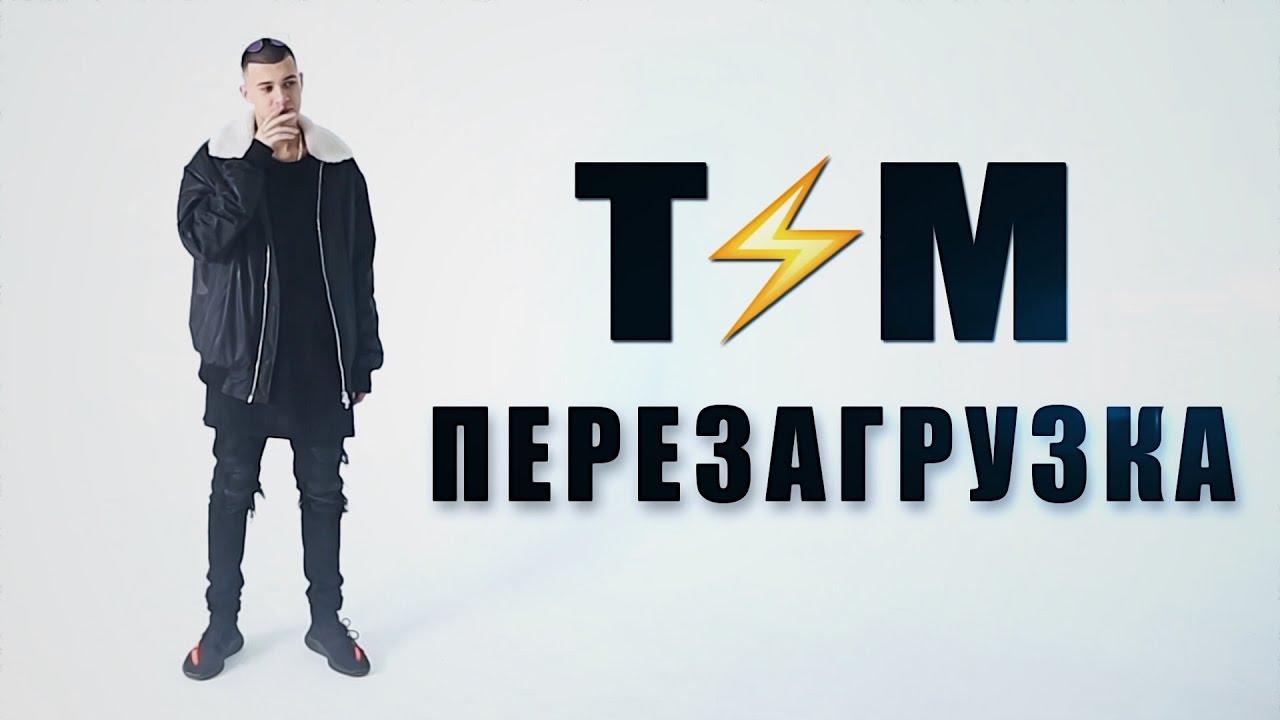 Tim-online