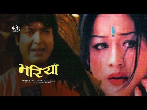 """Nepali Movie : """"BHARIYA"""" Rajesh Hamal,Melina Manandhar"""