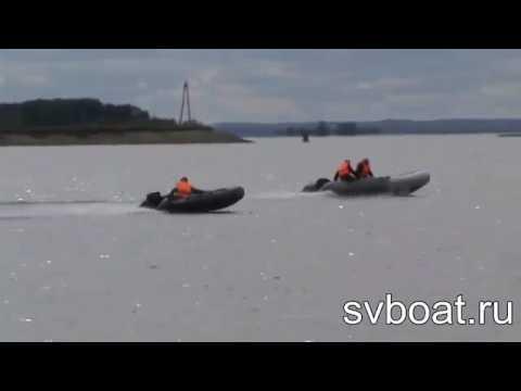 лодка аквилон 320