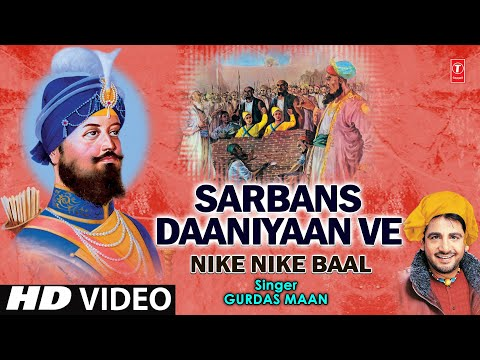 Sarbans Daaniyaan Ve By Gurdas Maan [full Song] I Nike Nike Baal video
