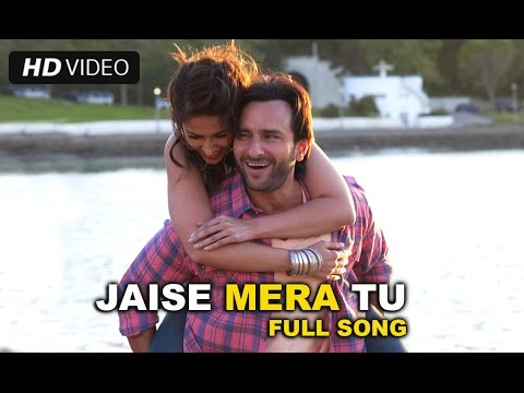 Jaise Mera Tu Official Full Song Video | Happy Ending | Saif Ali Khan, Ileana D'cruz