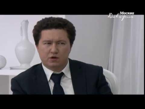 Домашнее насилие. Телеканал Доверие, Москва