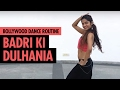 Badri Ki Dulhania | Bollywood Dance Routine | Badrinath Ki Dulhania - Live To Dance