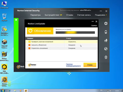 Взлом Norton Internet Security 2013 на 180 дней