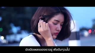 เหมือนเดิม - Film Vaccine & Fame ดาวอังคาร [F2] [Official MV]