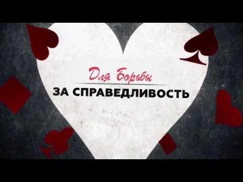 Бэтмен и Харли Квинн — Русский трейлер 2017 ССЫЛКА НА СКАЧИВАНИЕ В ОПИСАНИИ !