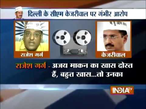 Listen to Audio tape STING on Arvind Kejriwal - Trying to pull Congress MLAs on his side