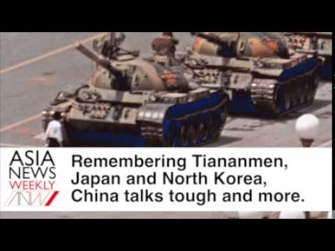 Remembering Tiananmen, Navajo Code Talkers, China Sea & More - Asia News Weekly 6.6.14