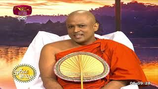 Suriya Madala | 2021-05-16 |Rupavahini
