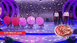 Derana Dream Star Season 09 ( 07-03-2020 )