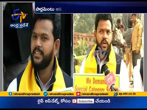 Special Status to AP | TDP MP Rammohan Naidu Hunger Strike at Parliament