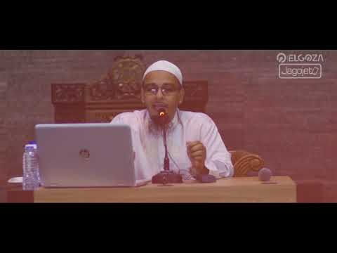 """SEKELUARGA MASUK SURGA"" Doktor Sufyan Fuad Baswedan,Hafidzahullah"