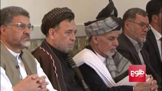 Ghani Attends Prayer Ceremony For Blast Victims