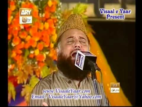 Urdu Naat(rehmat Bars)syed Fasihuddin Soharwardi In Data Darbar.by Visaal video