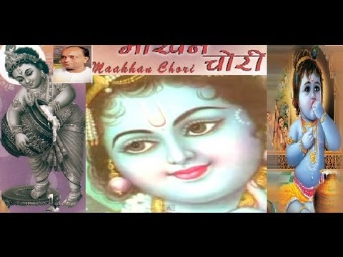 Tero Laali Yashoda Chali Gayo Re Vinod Agarwal Full Song I Makhan...