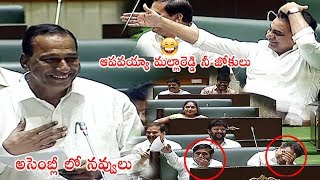 Minister Malla Reddy Hillarious Comedy At  KTR Assembly In Telangana Assembly | Latest News | PQ
