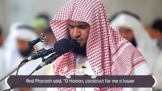 I Want To See The Lord Of Moses [Powerful Recitation]