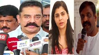 சின்மயி வைரமுத்து விவகாரம் கமல் பதில் | Kamal Latest Speech | Chinmayi | Vairamuthu
