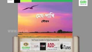 01 Kusum Kusum Roddur,Meghpakhi,Goutam Ghosal