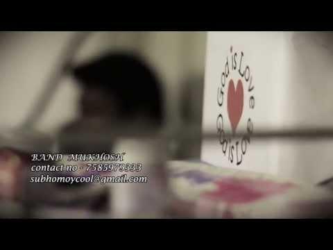 Bangla Band Mukhosh , Cooch Behar video