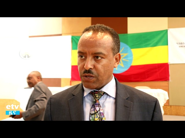 A statement issued by the delegation led by Dr. Abiy Ahmed of the US trip