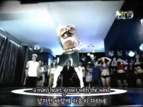 Eun Ji Won - Love론 MV (Eng Sub)