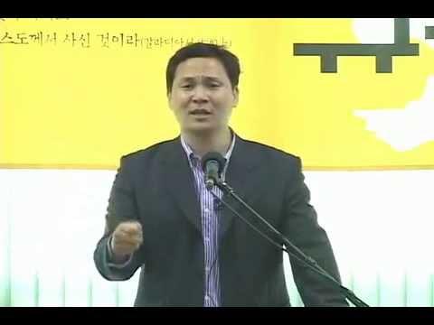 영적전쟁의 승리비결 - 김길목사 사명훈련4 : 갓피플TV