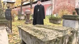 Донской монастырь. Православная энциклопедия