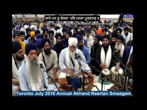 082 Toronto July 2016  Friday PM - Bhai Tejinderpal Singh Jee Doola Veer Jee