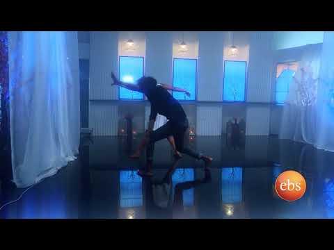 Sunday with EBS: Live Dance Performance/ Destino