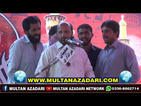 Zakir Allah Rakha Haideri  I 23 Rajab 2019 I Dandi Sargana Kabirwala