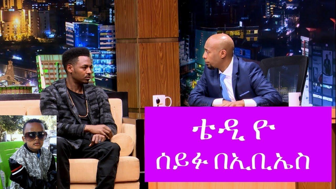 Ethiopia Singer Teddy Yo Interview With Seifu On Ebs