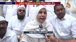 Ex Mayor Mallika Begum Face to Face Over Bezawada TDP Ticket | Vijayawada Politics  News