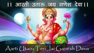 Arti Utaru Teri Jai Ganesh Deva