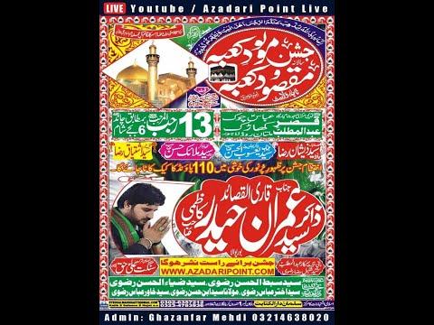 Live Jashan 13 Rajab 2020 Kharak Lahore