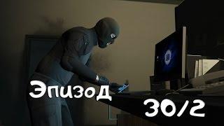 Прохождение GTA 5 PS4 Выпуск 30/2 Ограбление ФБР