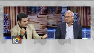 #విద్య - #కాషాయీకరణ | Prof Kancha Ilaiah Special Analysis